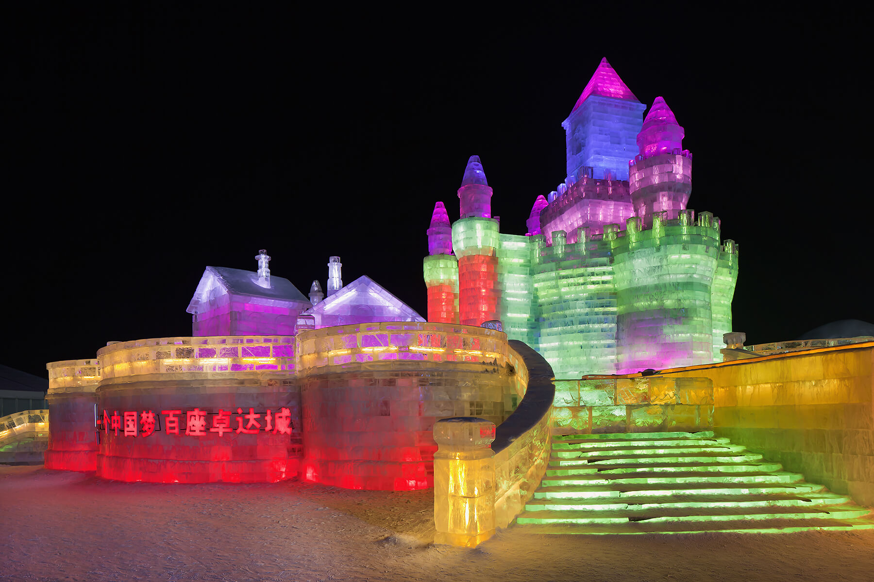 Harbin, China - February 13, 2015: The International Ice and Snow Sculpture Festival. During the event, 800,000 visitors descend on the city, with 90% from China, this is one of the country's top winter destinations.