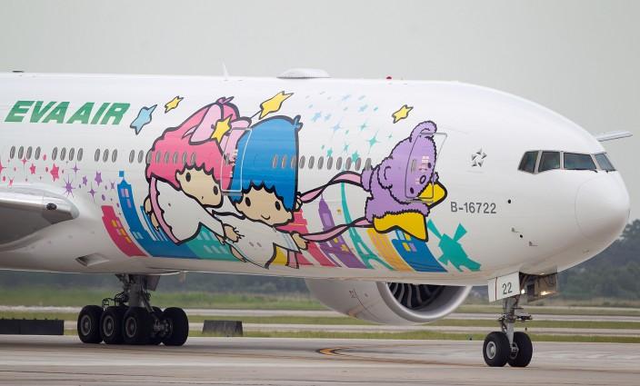 Fliegen mit Hello Kitty